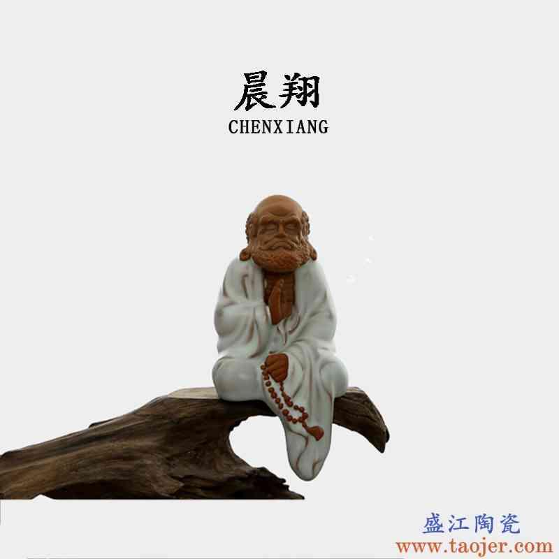 晨翔 汝窑开片茶宠陶瓷紫砂哥窑工艺品家居茶艺摆件达摩悟禅