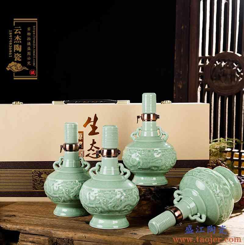 景德镇陶瓷酒瓶一斤酒坛子仿古1斤密封雕刻龙双耳家用收藏空酒具