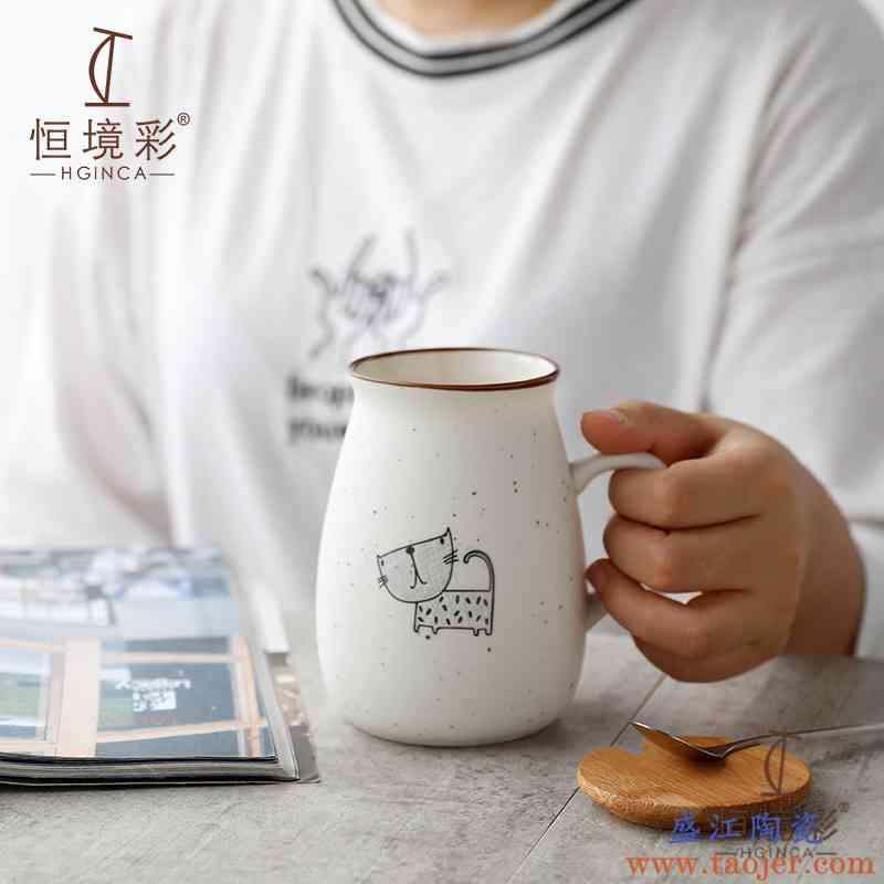 北欧马克杯女带盖勺学生简约文艺可爱猫咪杯陶瓷磨砂粗陶卡通水杯