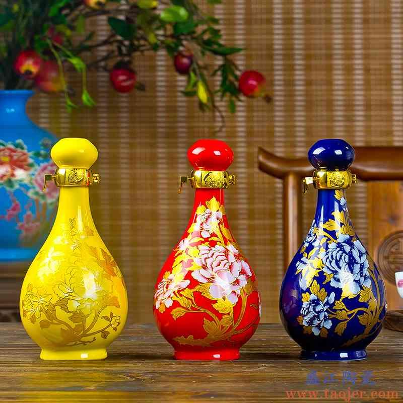 陶瓷酒坛一斤装酒瓶陶瓷密封酒具红色牡丹直口空酒瓶1斤酒罐酒壶