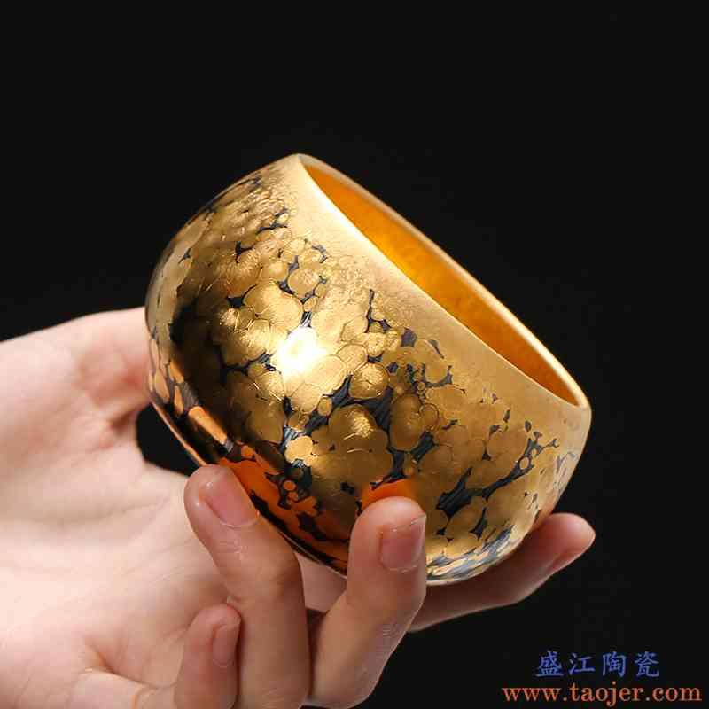 手工金油滴建盏铁胎黄金天目茶盏鎏金陶瓷主人杯金盏茶杯单个礼盒