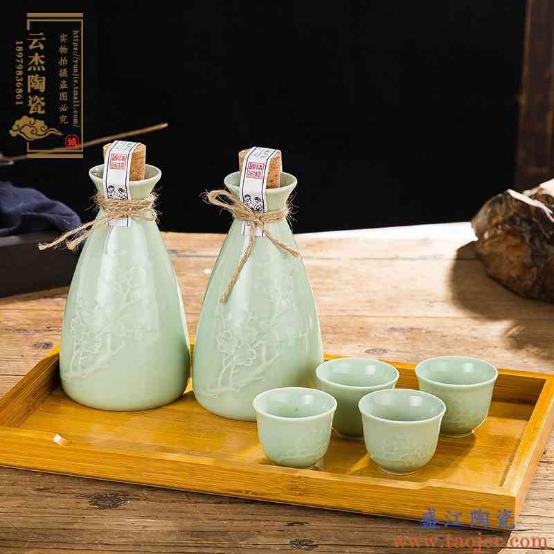 景德镇陶瓷家用酒壶中白酒杯酒具套装送礼250ml泡空酒瓶子分酒器