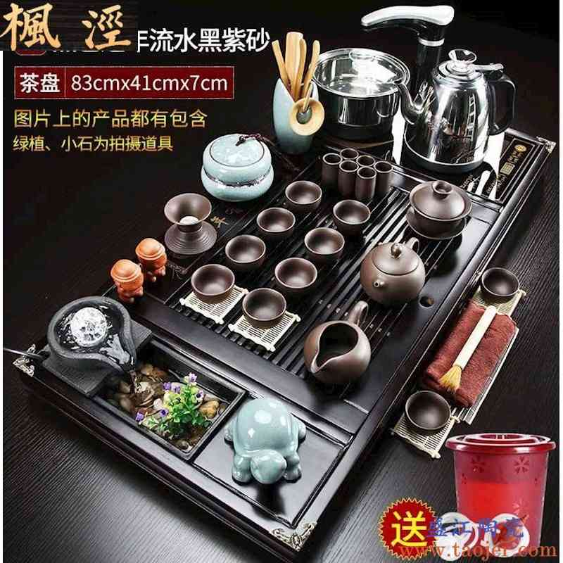 茶具套装 家用 客厅 全自动整套现代功夫紫砂简约一体实木茶盘茶