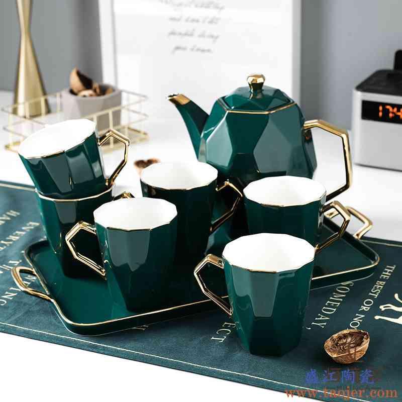 创意下午茶咖啡杯套装欧式祖母绿轻奢家用陶瓷水杯英式茶具配托盘