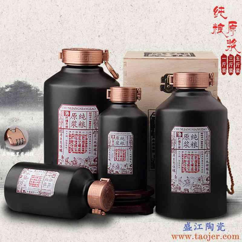 景德镇陶瓷酒瓶1斤3斤5斤装饰空瓶家用密封酒壶存酒灌酒具泡酒坛