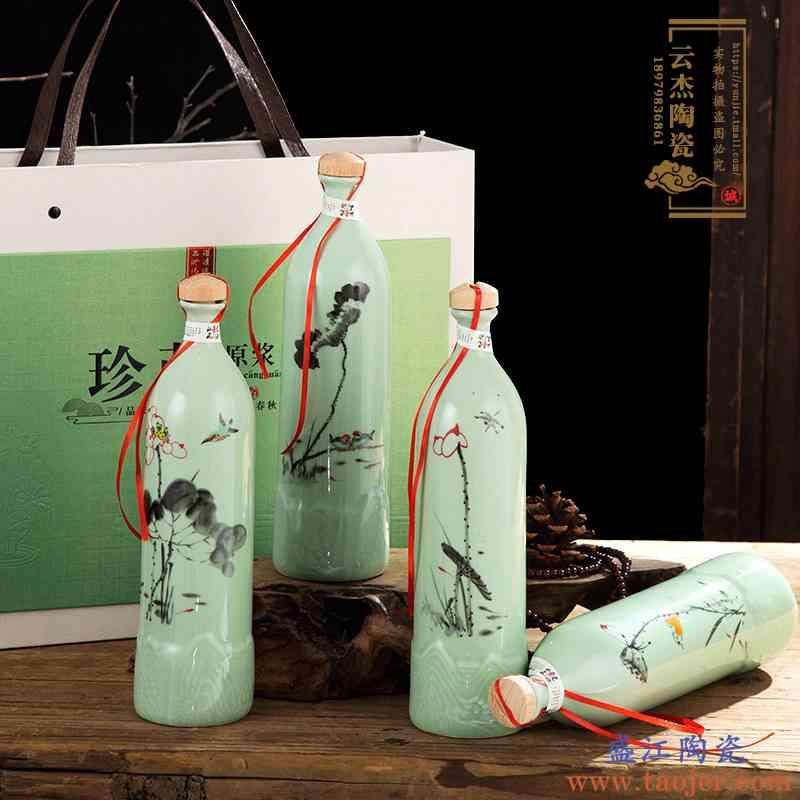 酒瓶空瓶1斤装景德镇陶瓷白酒坛子摆件一斤订制装饰家用酒壶木塞