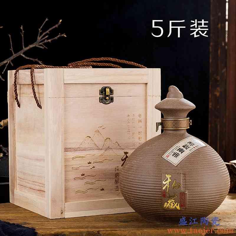 景德镇仿古磨砂陶瓷酒瓶1 3 5斤装酒容器实木包装盒散装泡酒坛子