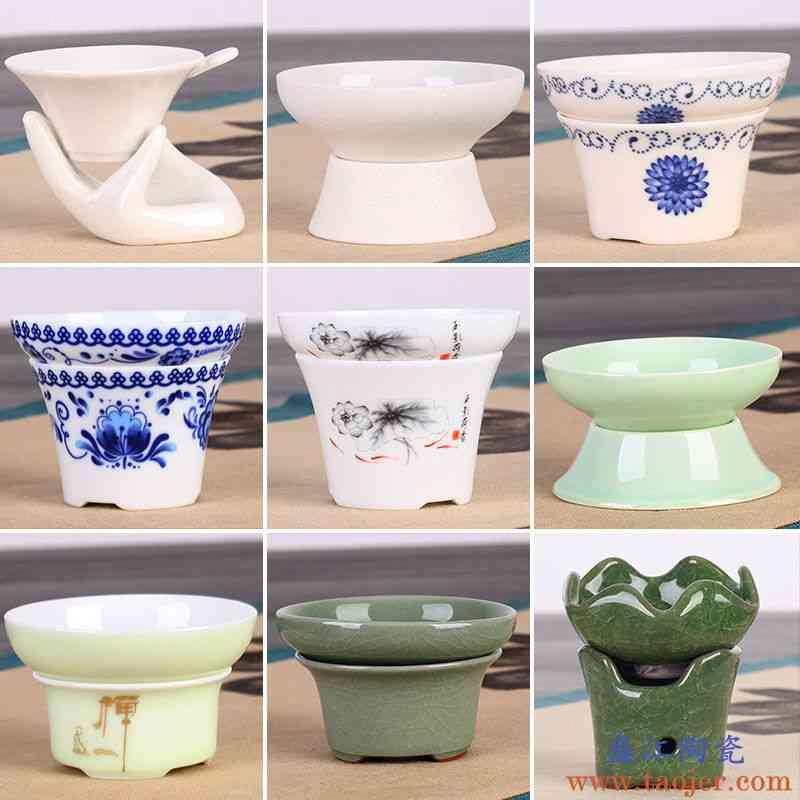 茶叶茶漏茶滤冰裂过滤器茶具滤网配件泡茶器陶瓷隔器功夫紫砂