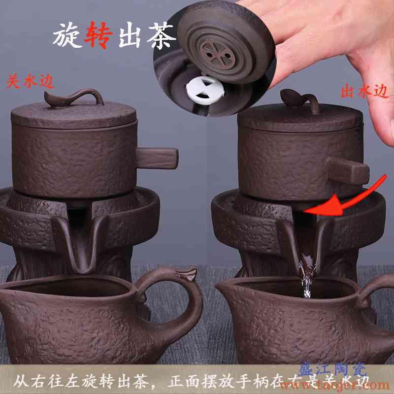 创意自动懒人茶具套装家用石磨泡茶器窑变紫砂功夫茶杯旋转喝茶漏