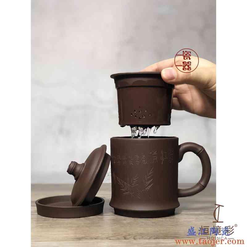 紫砂杯带盖带把手过滤内胆茶漏泡茶杯茶水分离大容量男士陶瓷杯子
