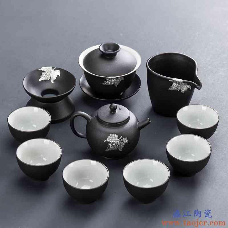 陶瓷家用功夫茶具套装黑陶盖碗茶杯粗陶侧把茶壶简约排水茶盘日式