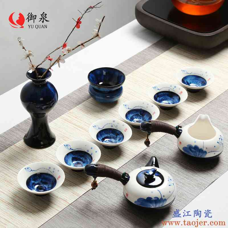 御泉 茶具套装家用简约功夫茶具陶瓷手绘斗笠杯日式茶杯侧把茶壶