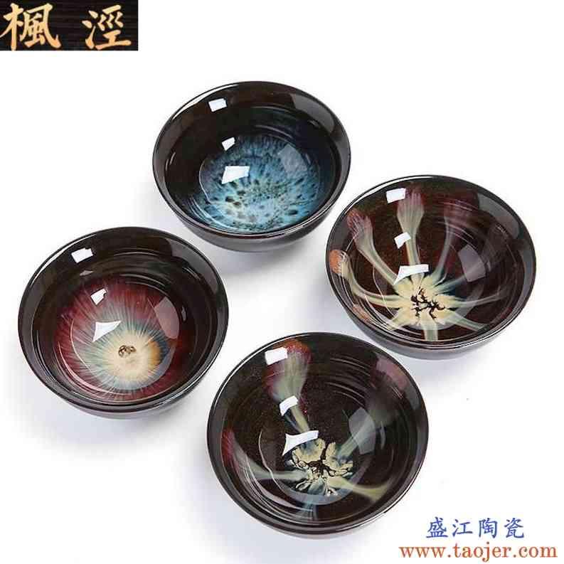 陶瓷白酒杯窑变主人杯套装建盏品茗杯小茶杯单杯茶盏功夫茶具礼盒