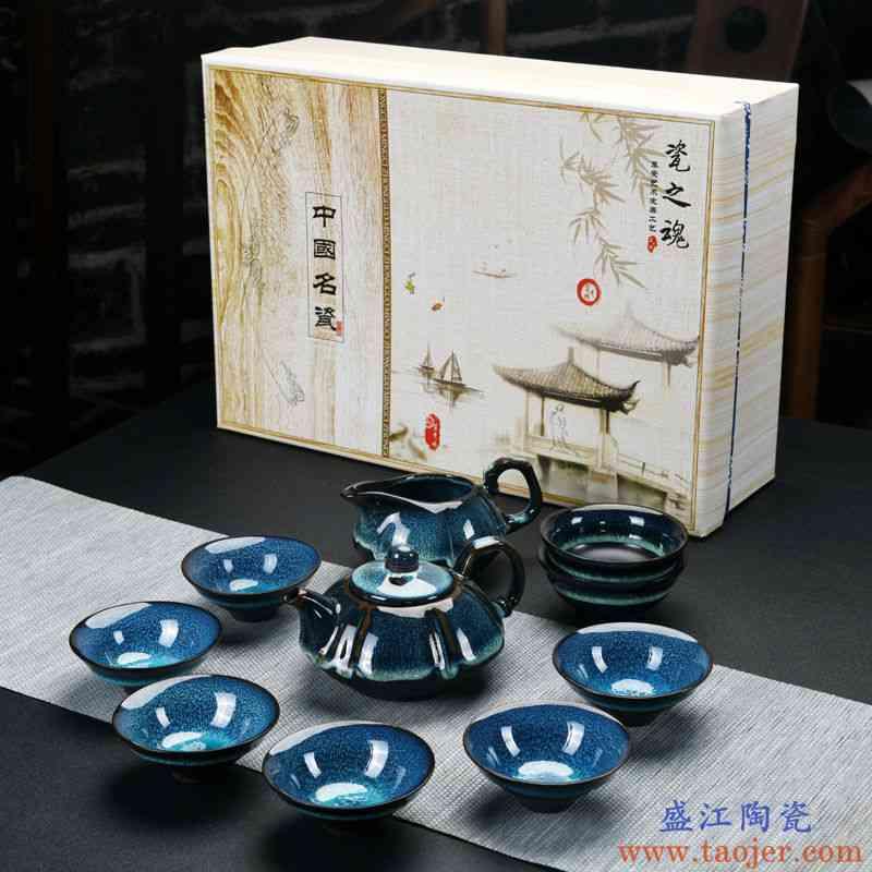 功夫茶具套装家用特价整套茶杯简约客厅建盏天目釉陶瓷全套礼盒