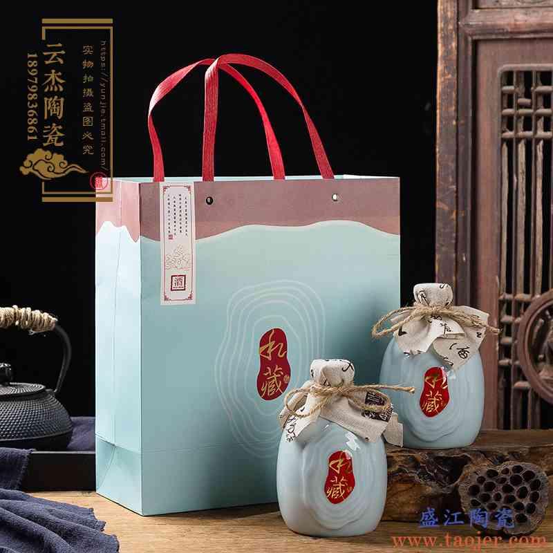 景德镇陶瓷酒瓶1斤空瓶子白酒密封存酒壶装饰瓶子送礼小酒坛套装