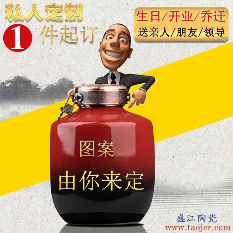 新品景德镇陶瓷定制酒瓶3斤5斤10斤装酒罐酒坛子家用酒壶空瓶加字