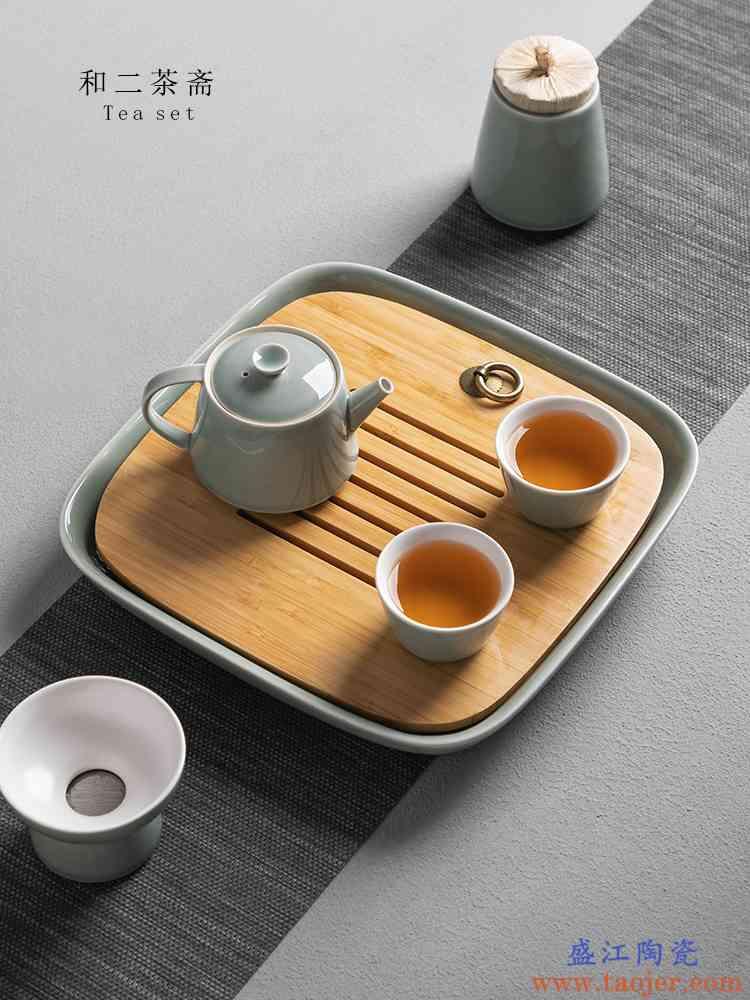小茶盘家用小型简易陶瓷竹制简约日式客厅储水式茶托盘茶海小茶台