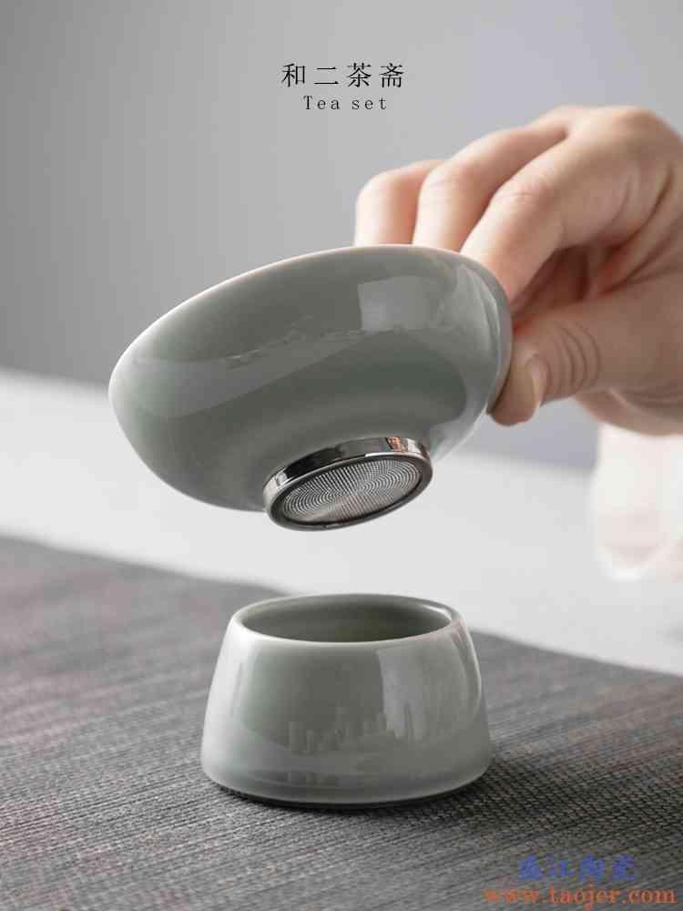 过滤网茶漏器功夫茶具配件陶瓷简约不锈钢茶叶过滤器滤茶器茶滤