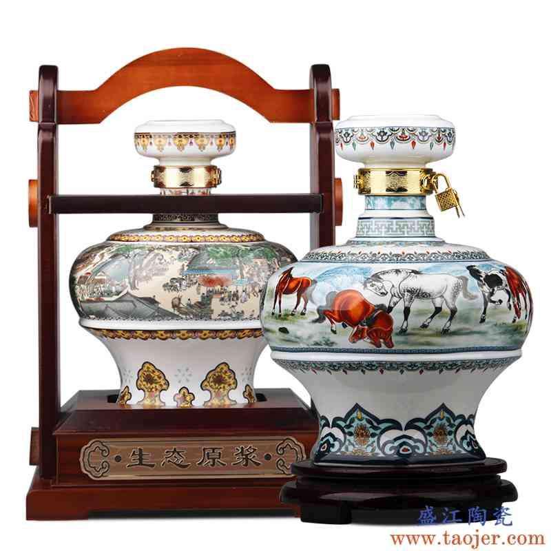 景德镇3斤5斤10斤八骏图清明上河图陶瓷酒瓶酒坛酒壶酒具家用酒瓶