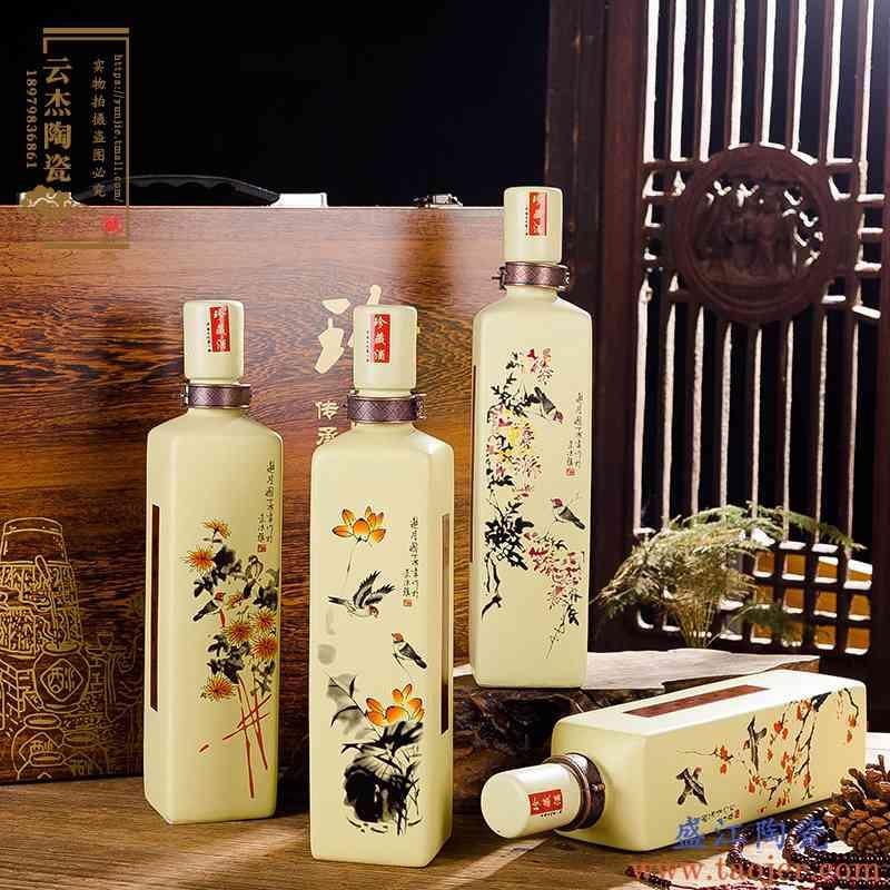 景德镇瓷器一斤陶瓷酒瓶空白散装泡酒坛子1斤带盖密封罐家用酒壶