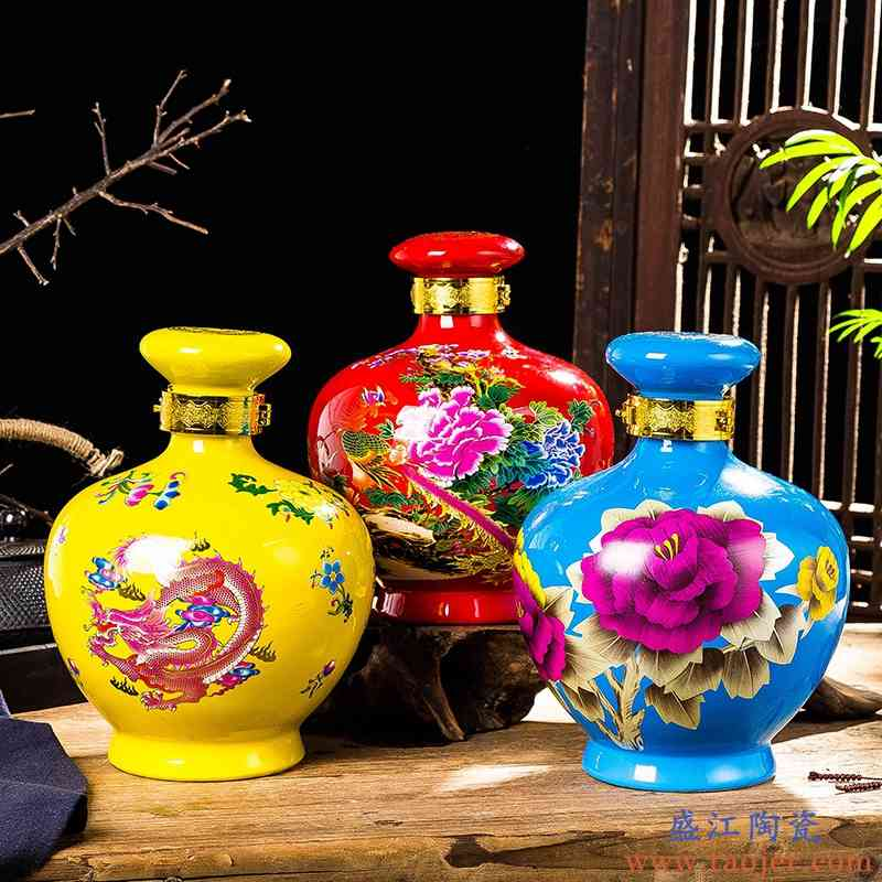 景德镇陶瓷酒坛5斤红色白酒酒瓶子空酒瓶酒缸酒坛五斤装泡酒坛子