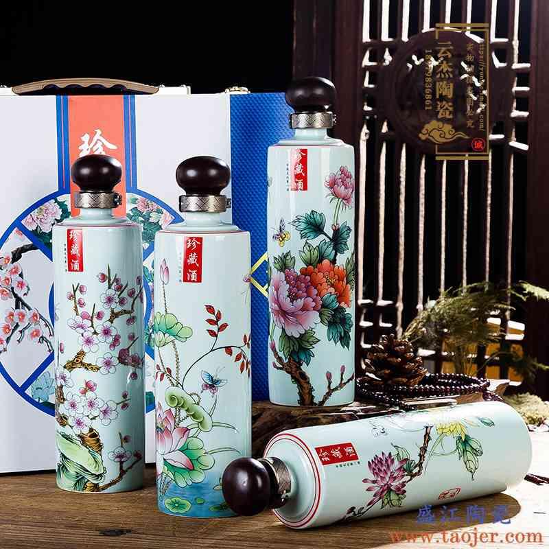 景德镇陶瓷1斤装酒瓶酒罐密封酒壶直筒春夏秋冬礼盒套装空瓶酒具