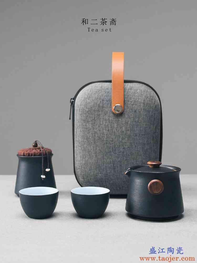 快客杯一壶两杯二杯旅行便携式小包车载日式黑陶功夫茶具套装定制