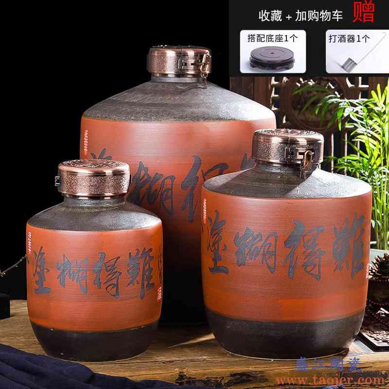 景德镇陶瓷酒坛酒缸酒罐密封20斤装仿古泡酒瓶家用泡酒坛子白酒