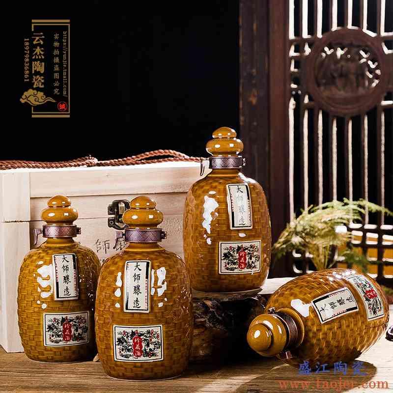包邮陶瓷酒瓶1斤酒坛一斤装散装白酒复古景德镇工艺酒壶酒罐酒具