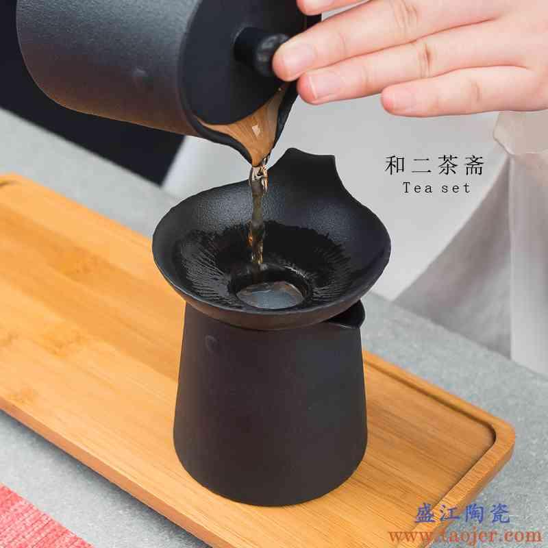 公道杯茶漏一体套装陶瓷黑陶简约日式带过滤网茶滤茶海分茶器套装