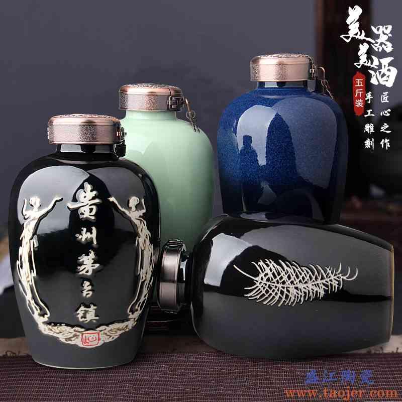 景德镇陶瓷酒瓶5/10/30/50斤装饰空瓶家用酒壶密封酒具泡酒坛酒罐