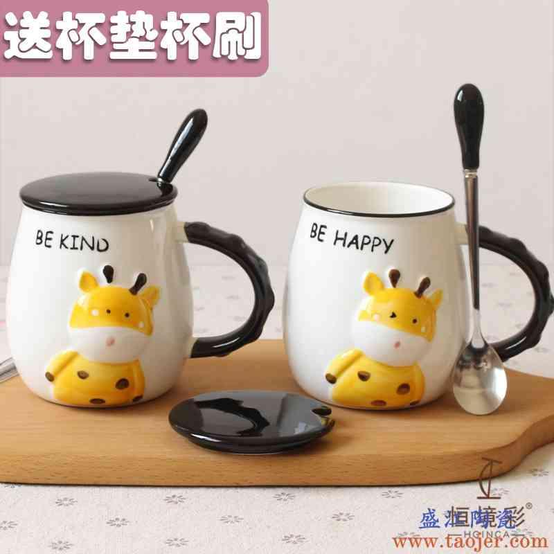 可爱卡通杯子陶瓷带盖勺女办公室水杯儿童马克杯大肚咖啡水杯家用