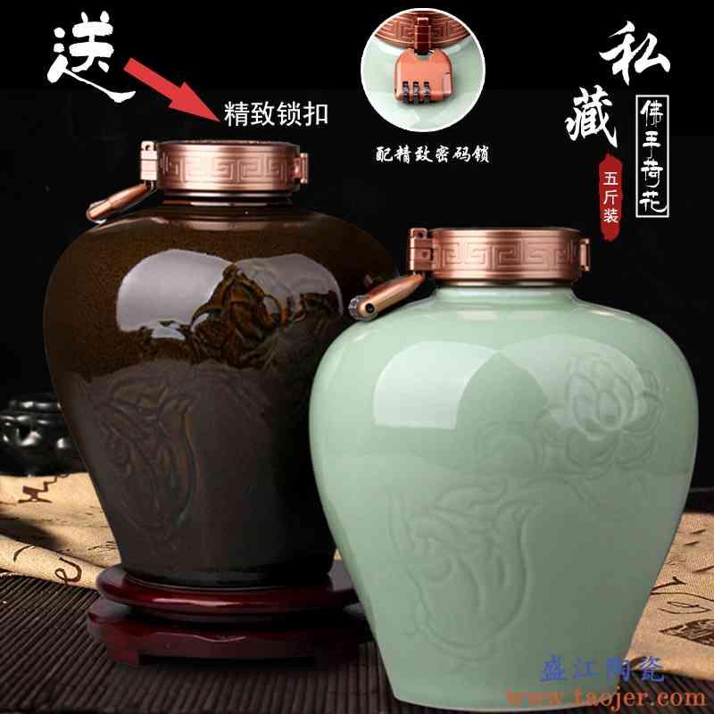 景德镇陶瓷5斤装密码锁酒坛空酒瓶创意小酒壶白酒罐家用密封酒瓶