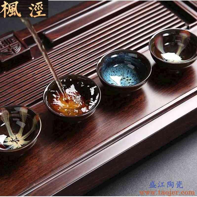 陶瓷白酒杯主人杯礼盒装窑变品茗杯套装单杯茶盏家用功夫茶具小茶