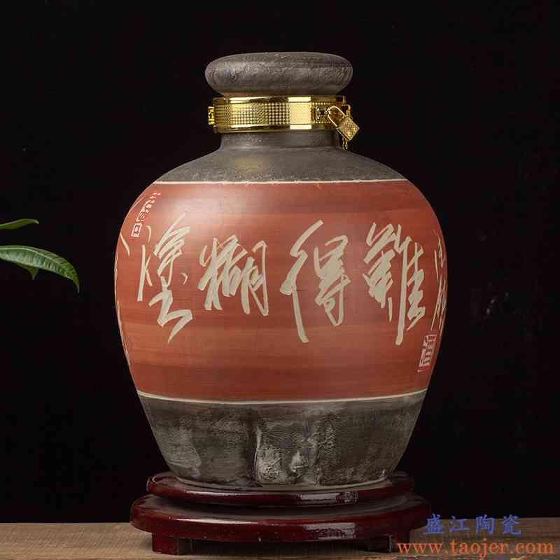 景德镇陶瓷酒坛子酒缸10斤50斤20密封酒罐瓶壶仿古白酒泡酒坛家用