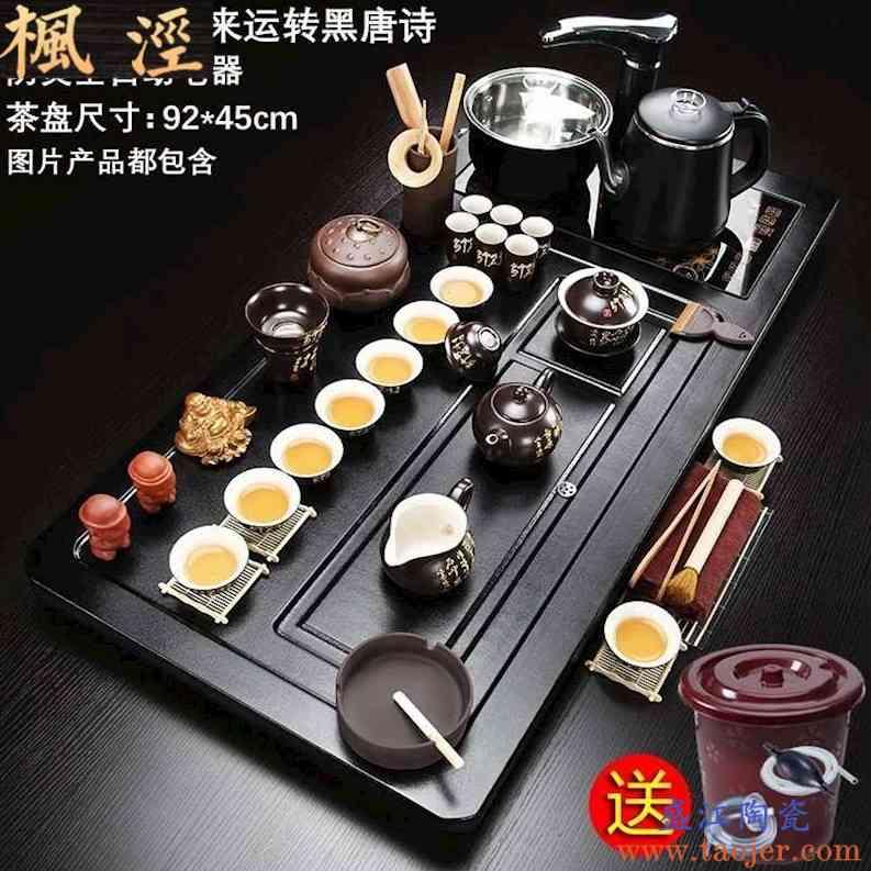 茶具套装家用功夫茶 全自动一体客厅整套紫砂杯茶台茶道实木茶盘