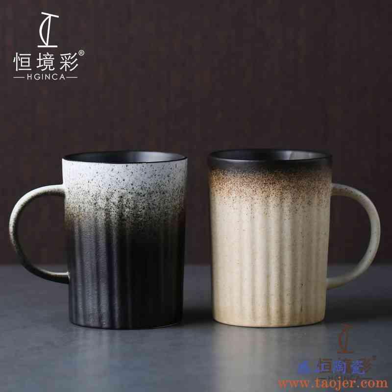 日式复古渐变杯马克杯个性创意粗陶咖啡杯 家用学生情侣一对水杯
