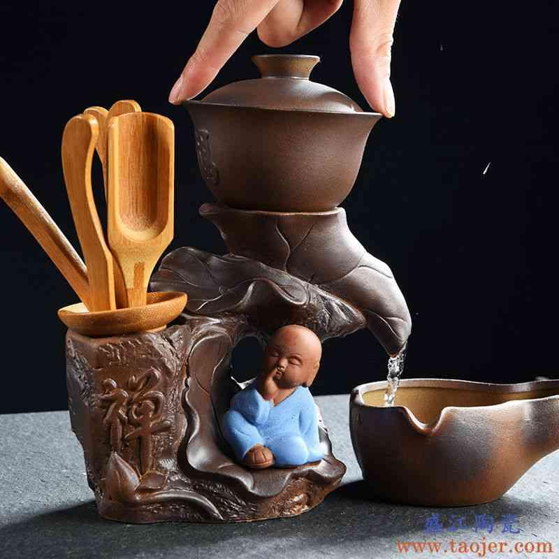 茶具套装家用简约懒人半全自动创意石磨盘功夫泡茶器陶瓷茶壶茶杯