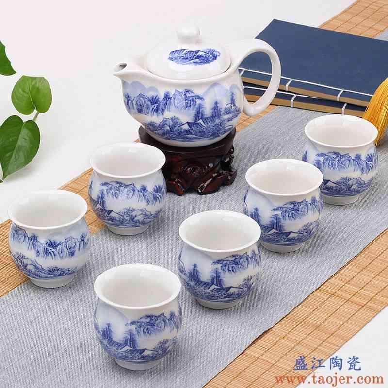防烫带滤网双层茶具茶壶茶杯隔热加厚大号陶瓷功夫茶具套装