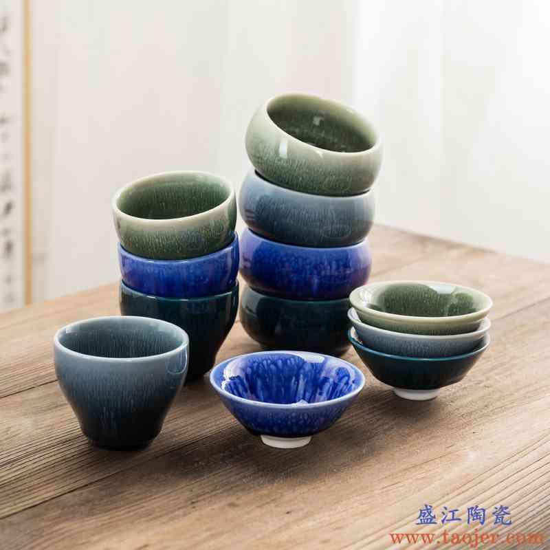 传艺窑窑变茶盏茶杯主人杯大号陶瓷功夫茶杯单个功夫茶具品茗杯子