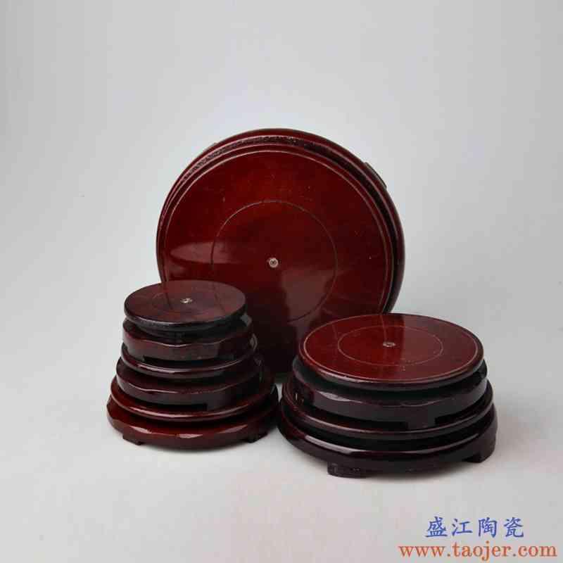 景德镇陶瓷 花瓶酒瓶底座 木质底座