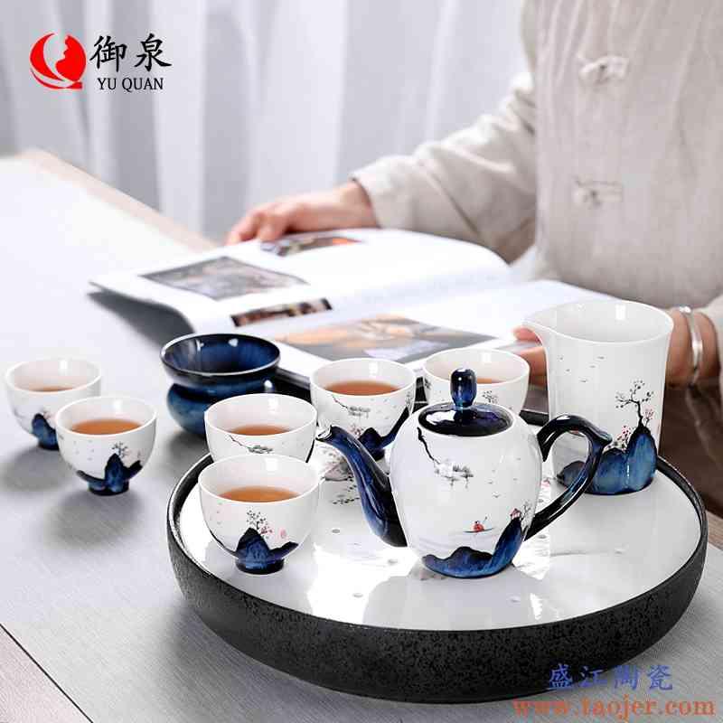 御泉 手绘日式功夫茶具套装家用简约茶壶茶杯陶瓷干泡茶盘茶台