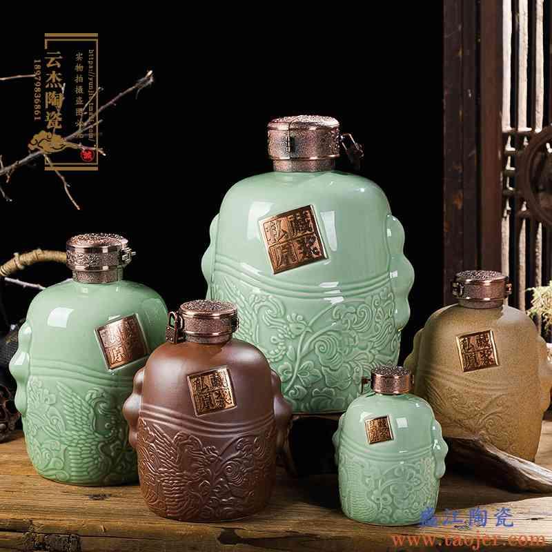 景德镇陶瓷酒坛5斤装酒坛瓷器泡白酒酒坛子 密封家用酒壶土色酒瓶