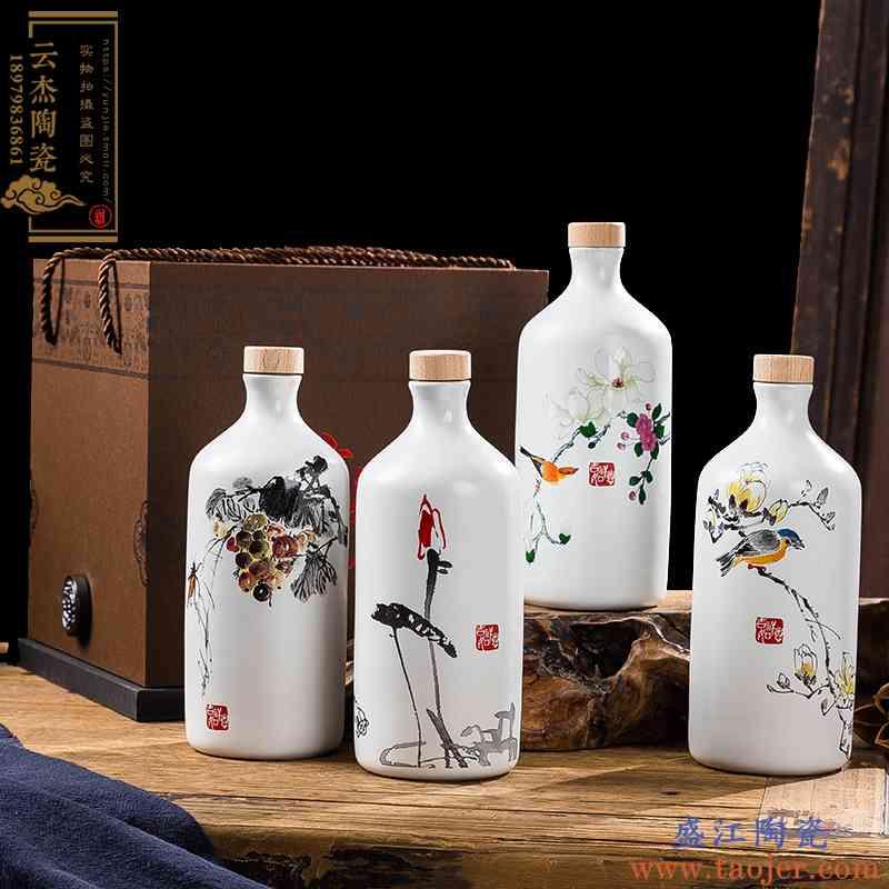 陶瓷酒瓶 1斤装景德镇高档密封空瓶仿古家用酒壶白瓷酒罐装饰酒具