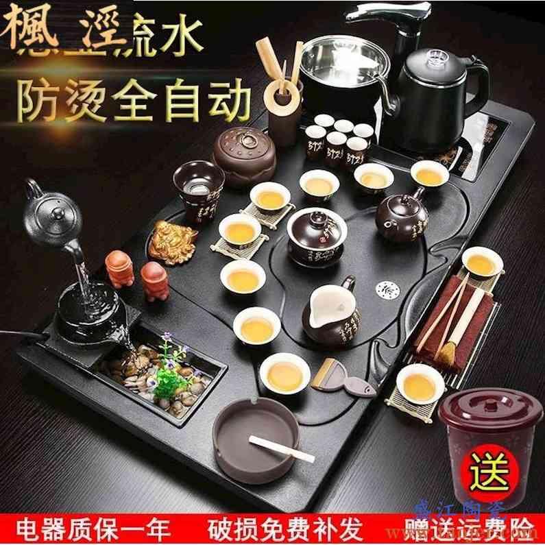 茶具套装家用功夫茶 全自动茶盘一体杯紫砂泡茶茶台简约茶海