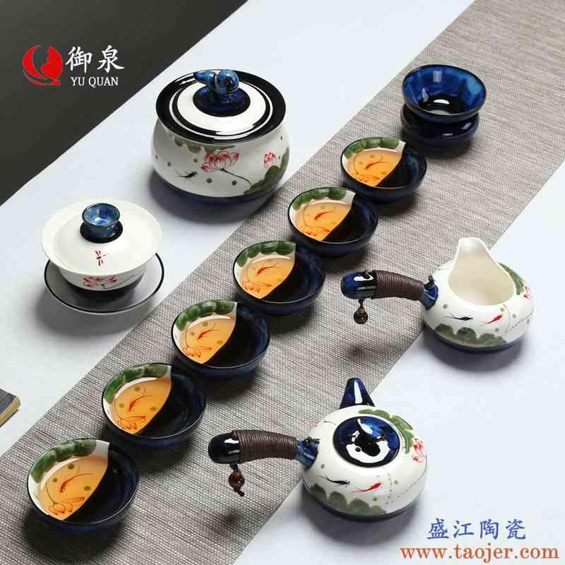 御泉盖碗陶瓷功夫茶具套装家用简约手绘茶杯日式茶道窑变茶壶茶器