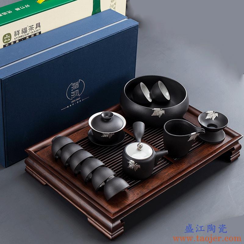 黑陶茶具套装家用简约功夫茶具茶盘茶杯陶瓷盖碗泡茶壶海整套礼盒