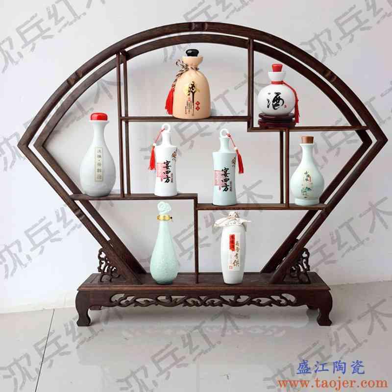 陶瓷一斤装空酒瓶白酒古风小酒坛子1斤存酒坛子密封家用酒壶套装