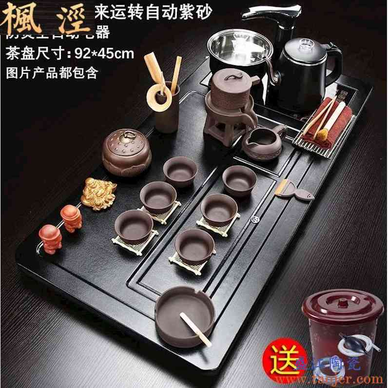 茶具套装家用功夫茶 全自动一体实木茶盘茶台防烫茶壶整套紫砂喝