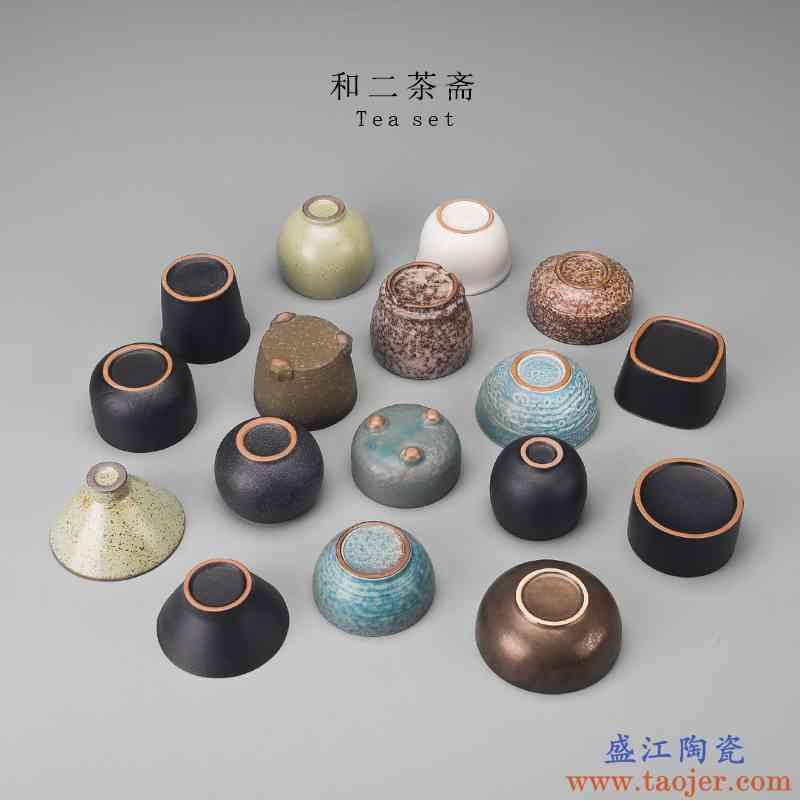 小茶杯单只小号迷你日式仿古陶瓷粗陶功夫茶主人单杯品茶品杯茗杯